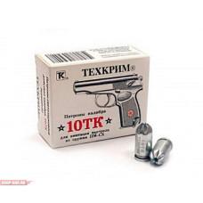 10ТК  (шумовой) (в пачке 20шт)
