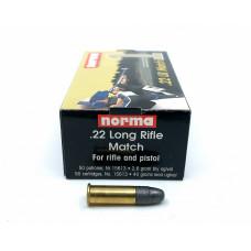 22 LR NORMA 2,6гр (40grn) Match