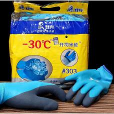Перчатки -30С (для рыбалки)
