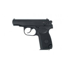 Пистолет Р-411-02 списанный охолощенный