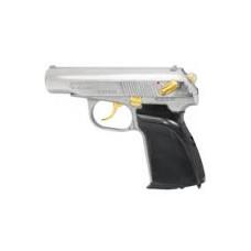 00П Пистолет МР80-13Т ,кал.45 Rubber, хим никель в кс
